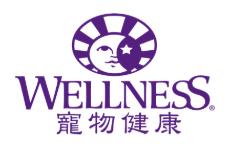Wellness貓飼料的特色與評價